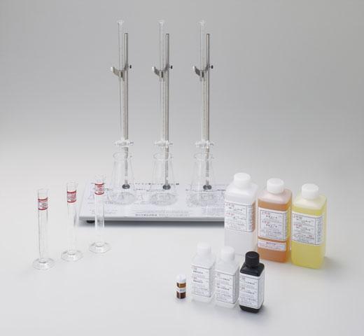 分析器、試薬のセット